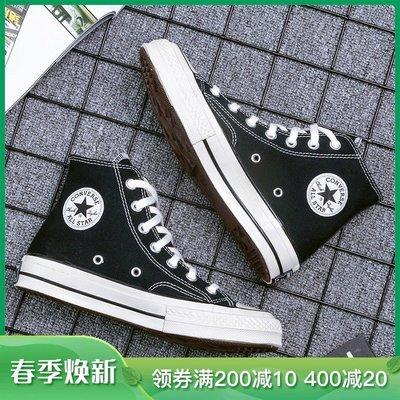 KK運動潮鞋Converse匡威男鞋2210s高幫帆布鞋女三星標經典休閒板鞋#212050C