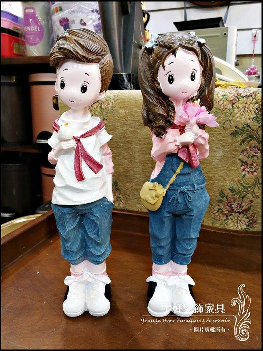 【現貨】時尚少男少女情侶波麗娃娃一對 擺飾 公仔 現代風 氣氛營造 民宿店面居家書櫃裝飾 ♖花蓮宇軒家飾家具♖
