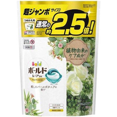 2.5倍 44入 2020 新款 日本 P&G 寶僑 ARIEL GEL BALL 3D洗衣膠球(補充包) 洗衣球 新竹市