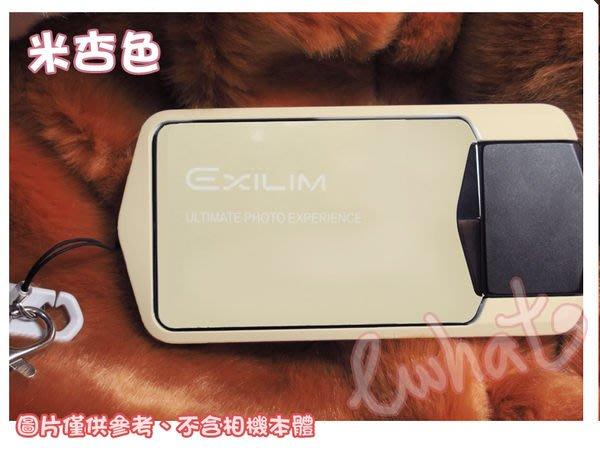 【eWhat億華】Casio TR150 TR-150 專用機身貼 糖果色系列 米杏  TR100 TR200 可用 【2】