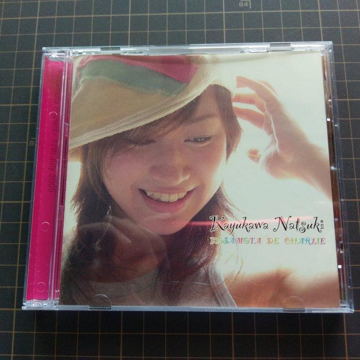 ※藏樂小舖※ (演奏CD) Kayukawa Natsuki~Kosamota de Charlie/薩克斯風 (日版)