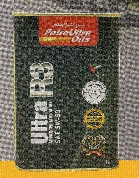 佩羅尼機油~ 5W-50 全合成機油 R3 引擎油  買12瓶送 四分21 件套筒組