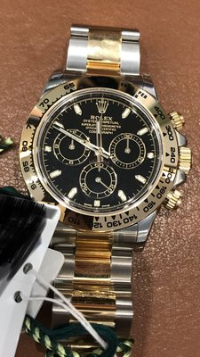 Rolex Daytona Gold (116503)
