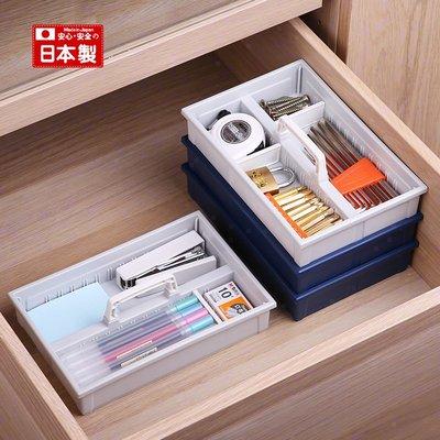 inomata進口手提式辦公桌面收納盒 鑰匙小物整理儲物盒可疊加