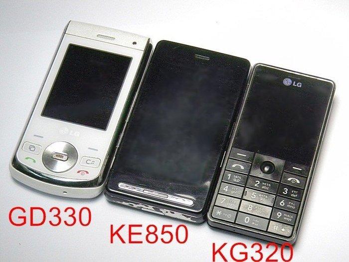 ☆手機寶藏點☆ LG KE850 《附萬用充+電池》所有 功能正常 歡迎貨到付款