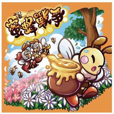 ☆快樂小屋☆ 蜜蜂戰爭 Line-Up Bees! 繁體中文版  國產遊戲 正版 台中桌遊