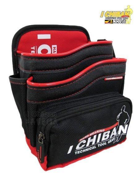 【I CHIBAN 工具袋專門家】一番 JK2005(紅) 拉鍊釘袋 耐用防潑水 腰袋 插袋 工作袋 零件袋 收納袋
