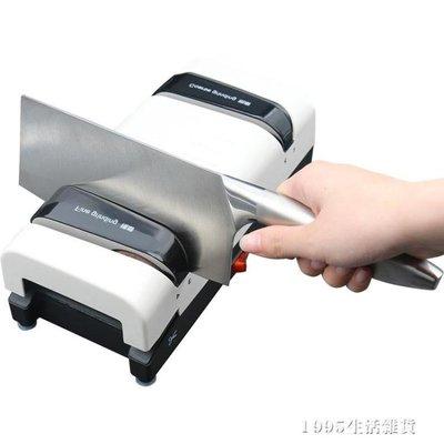 磨刀器 德版快速菜刀磨刀機高精度多功能全自動家用金剛石電動磨刀器220V 天涯購物