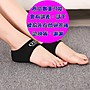 【優作坊】S337腳踝保護套、足跟防裂套、運動護踝腳套