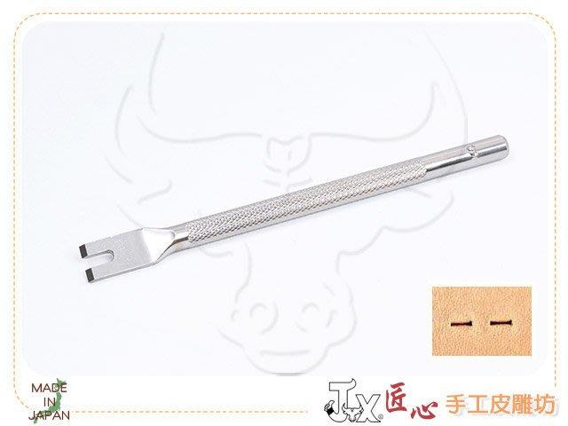 ☆ 匠心手工皮雕坊☆  Craft 3mm雙平斬(皮線用)(BC8212) /手縫 DIY 皮線 拼布 皮革