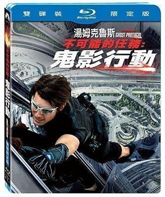 BD 【不可能的任務4】【Mission Impossible Ghost Protocol】Blu-ray 藍光