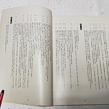 昀嫣二手書 找尋老雞籠:舊地名探源 基隆文獻 基隆市政府印行