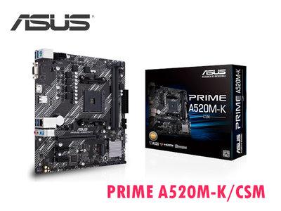 「Sorry」免運 華碩 PRIME A520M-K/CSM 主機板 A520 D-SUB HDMI