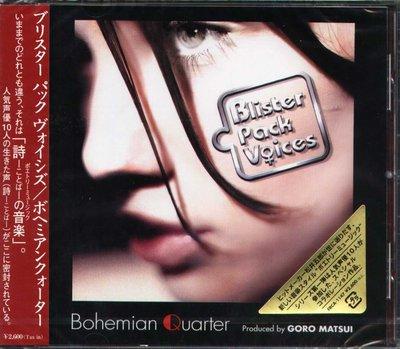 K - Bohemian Quarter Goro Matsui Produce Blister - 日版 - NEW