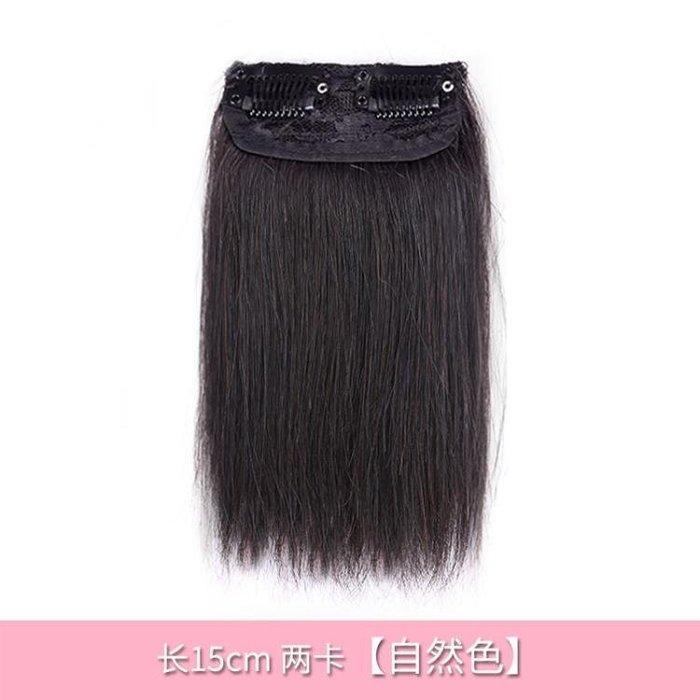 真髪頭頂補髪一片式無痕隱形內蓬鬆貼器墊髪根兩側增厚頭髪假髪片