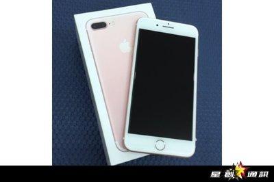 ☆摩曼星創通訊☆二手 蘋果 APPLE IPHONE7+PLUS 32GB 5.5吋 玫瑰金 中古機 2手機 9成新