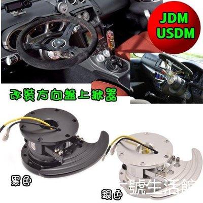 WB 方向盤上掀器 改裝方向盤專用 JDM USDM必備 K6 K8 本田車系 LANCER 三菱車系 可用
