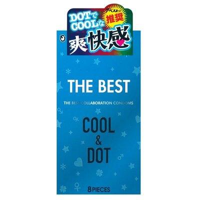 日本 Fuji The Best 凸粒橫紋 Cool (8片) 震動按摩器 成人用品 情趣用品 性用品 安全套 成人玩具 自慰器 AV棒 催情 打飛機