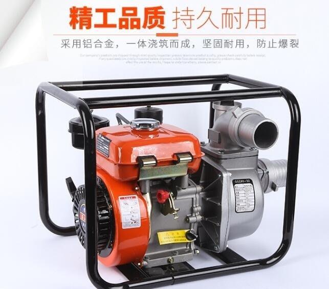 柴油機水泵高壓高揚程自吸農用汽油抽水機1/2/3/4/6寸污水消防泵QM