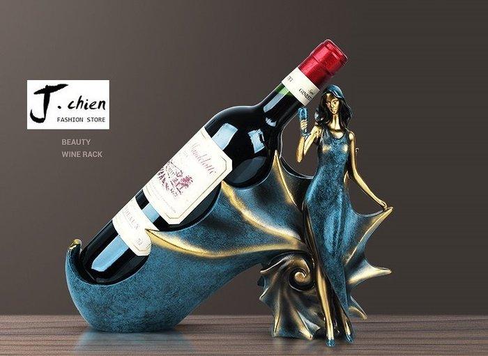 J.chien ~[全館免運]歐式紅酒架 紅酒架 客廳酒櫃裝飾品 喬遷新居禮盒 工藝品  創意小擺件