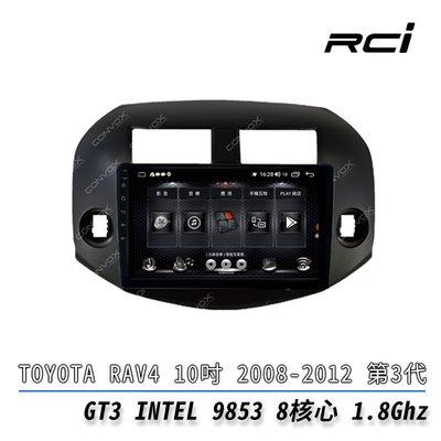 CONVOX 8核心 4+64G 頂規安卓機 可擴充記憶卡內存 正版導航王 TOYOTA RAV4 08-12年 專用