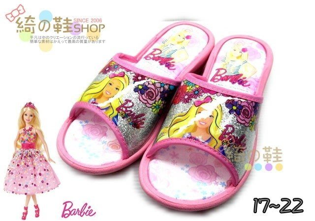 ☆綺的鞋鋪子☆新款上市【芭比娃娃】Barbie 24 粉色 01 兒童室外拖鞋 輕便拖鞋台灣製造 MIT╭☆