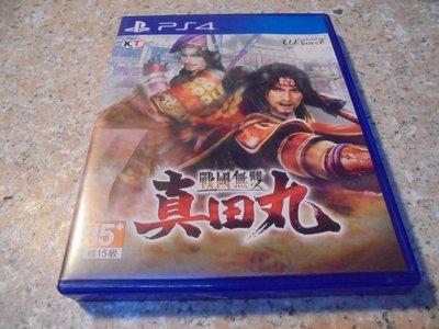PS4 戰國無雙-真田丸 中文版 直購價1200元 桃園《蝦米小鋪》