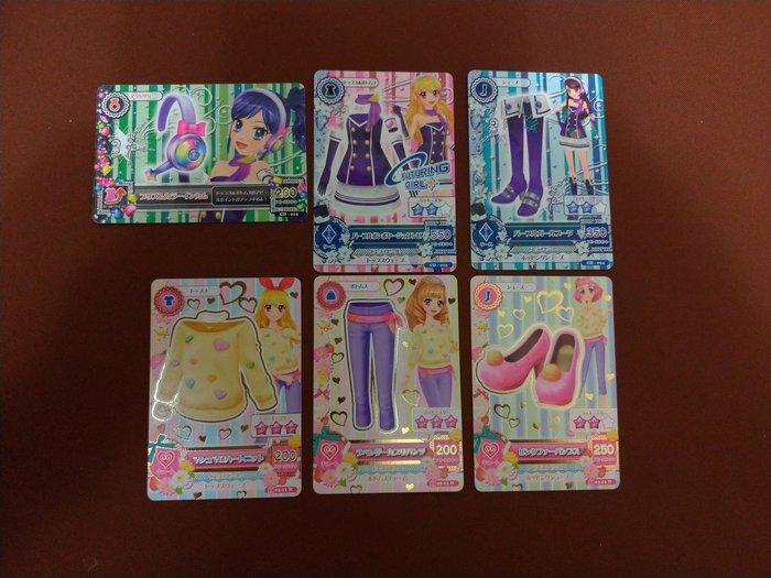 Aikatsu!偶像學園 霧矢葵 星宮莓 紫吹蘭  制服 CD-013 CD-014 CD-015 再送星宮莓套裝三張