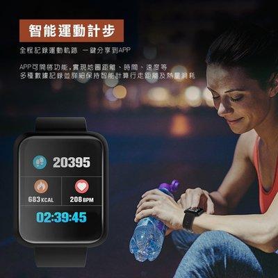 智能心率手錶 門禁感應運動心率手錶 IPS全彩螢幕 心率 計步 睡眠監測 安卓 IOS FB line 運動模式
