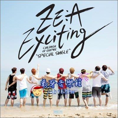 【象牙音樂】韓國人氣團體-- ZE:A Special Single Album - Exciting