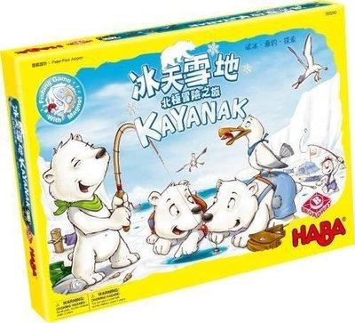 大安殿實體店面 免運 冰天雪地 北極冒險之旅 Kayanak 4歲幼兒 兒童遊戲 繁體中文正版益智桌遊