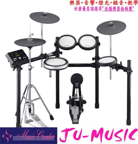 造韻樂器音響- JU-MUSIC - YAMAHA DTX-562K 電子鼓 另有 Roland XM Alesis 可以參考唷