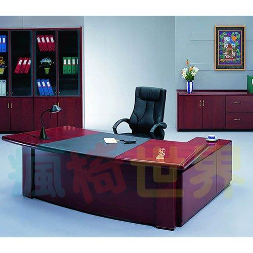 《瘋椅世界》OA辦公家具 全系列 高級木製主管桌 EN-302 董事長桌/老闆桌/辦公桌/木製桌 需詢問