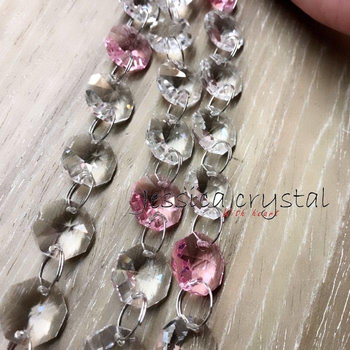 [每串長約40公分] D005 diy水晶串透明粉色閃亮水晶珠串 可折可組合 招桃花好人緣風水水晶簾diy材料半成品