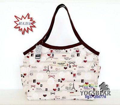 【YOGSBEAR】台灣製造 K 大容量 防水袋 手提袋 手提包 公事包 書包 媽媽包 旅行袋 YG03