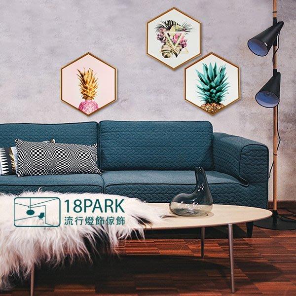 【18Park 】精緻細膩   pineapple [ 畫說-粉紅鳳梨-六角50*43cm ]