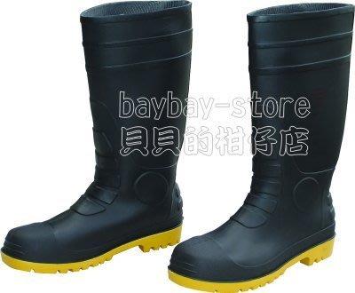 (安全衛生)長筒工作雨鞋/安全雨鞋_鋼...