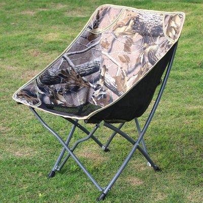 戶外便攜折疊椅靠背午休椅釣魚椅燒烤沙灘月亮椅懶人椅- YTL 疏密院