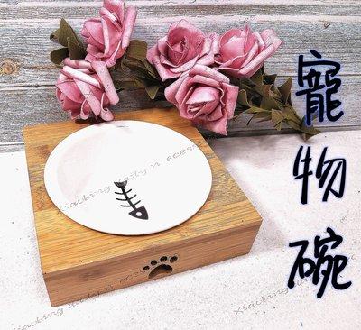 【A343】小款實木斜面寵物餐桌 斜面加高不傷脖子 松木竹木兩種花紋 寵物碗 狗碗 貓碗 寵物碗架 寵物碗 貓咪碗 高雄市