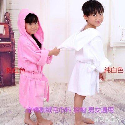 【全新品】兒童浴袍浴衣棉質毛巾料加厚全...