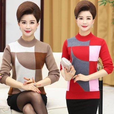 中老年毛衣女裝秋冬打底針織衫寬鬆套頭長袖40 60歲媽媽裝老人衫