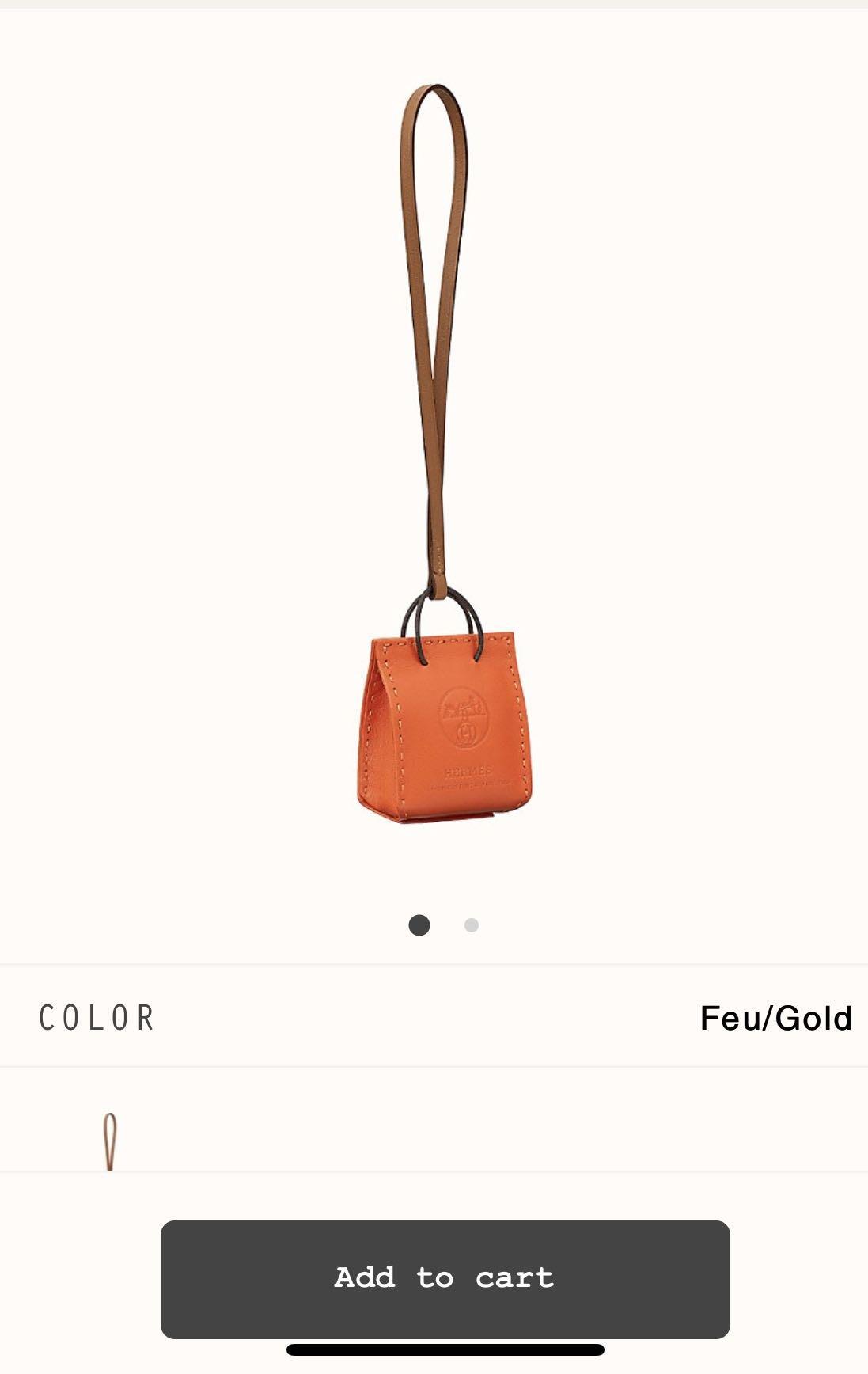 全新Hermès 小橘袋吊飾