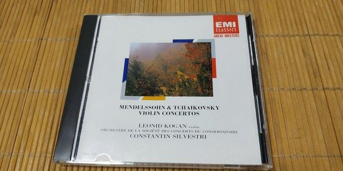 好音悅 Kogan 柯岡 Mendelssohn Tchaikovsky 小提琴協奏曲 EMI 東芝日版 無IFPI