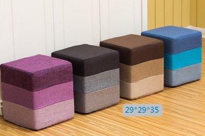 【韓風臻品】QW☆現貨☆可愛小椅凳可拆洗 /沙發矮凳/可愛兒童椅 / 裝飾品/換鞋椅/方凳