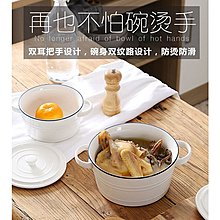 北歐陶瓷湯碗 家用廚房烹飪泡麵蒸蛋雙耳碗(4.5寸(含蓋子))_☆優購好SoGood☆