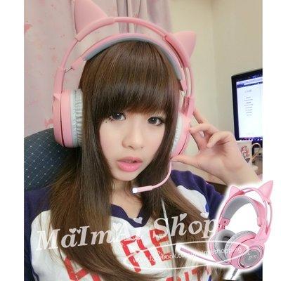 【MAIMAI SHOP♥】日韓精品 =Somic直播網紅款7.1聲道電競耳機麥克風粉色貓耳耳機吃雞英雄聯盟專用耳麥