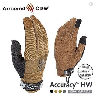 【IUHT】Armored Claw Accuracy HW夏季多功能觸屏手套