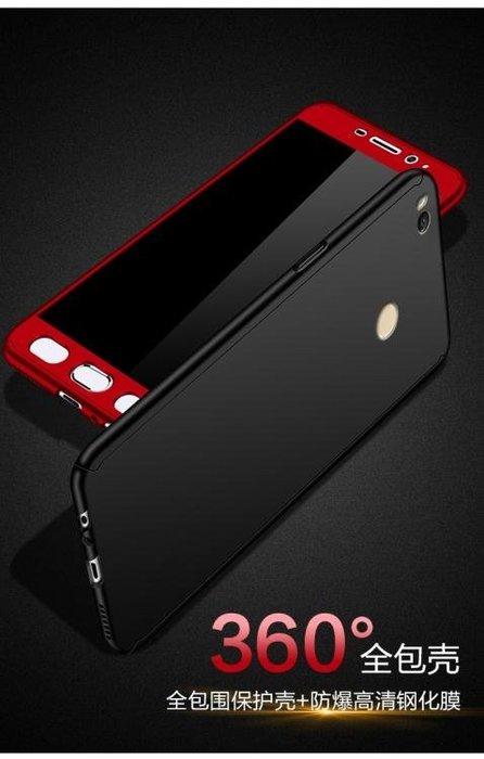 小米max2手機殼6.44英寸mde40前后全包mxa2防摔保護套mas