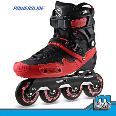 【第三世界】[POWERSLIDE Ultron 奧創 ] 直排輪鞋 休閒直排輪 平花鞋 SEBA FSK TAKINO