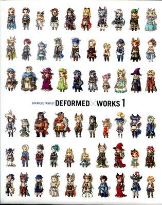碧藍幻想 GRANBLUE FANTASY DEFORMED×WORKS 1 附:下載碼